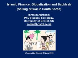 Islam finance globalization backlash